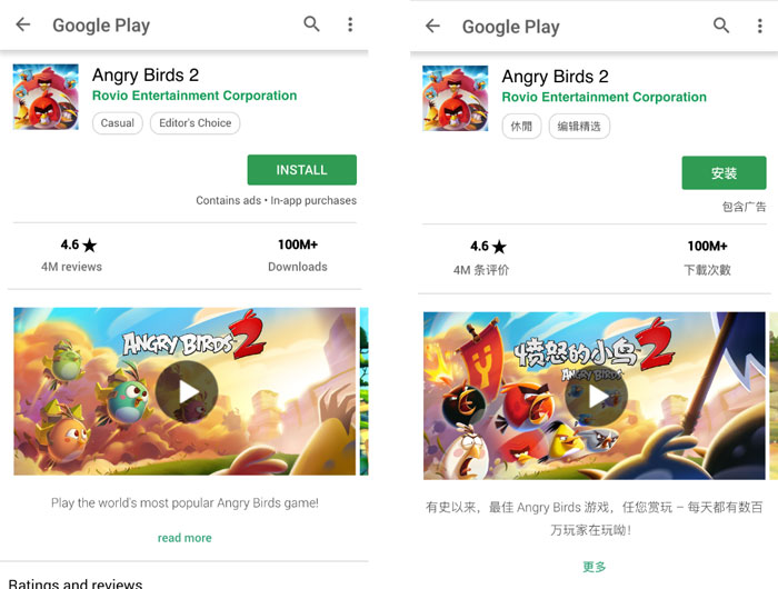 Feature Graphic Localization Angry Birds