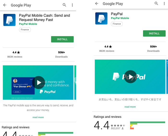 Feature Graphic Localization PayPal